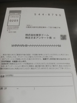 IMG_20200220_173003.jpg