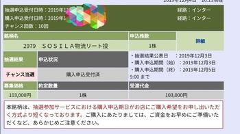 Screenshot_20191204_161900.jpg