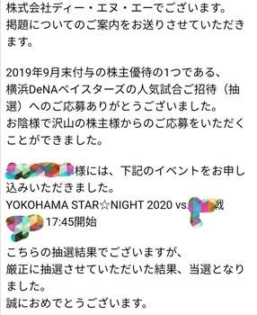 Screenshot_20200901_145934.jpg